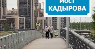 Ахматовский мост