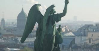 «И не дышать над Вашим чудом, Монферран»