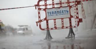 Маленький шаг Смольного к большому предприятию: город за 9 млрд рублей получит почти половину «Теплосети»