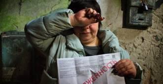 Коллекторы готовятся получать должников по ЖКХ оптом