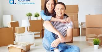 Нюансы страхования квартиры при ипотеке