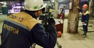 «Надежда» была на Москву. «Метрострой» досрочно выгоняют со строительства подземки в столице