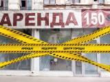 "Коллаж: ""Фонтанка""/Олег Харсеев/Коммерсантъ"