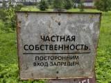 Александр Николаев/Интерпресс