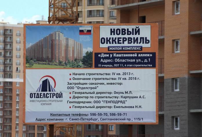 ЖК «Дом у Каштановой аллеи» (28.08.2015)