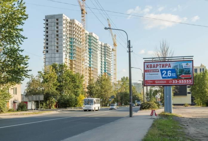 ЖК «ЗимаЛето»: ход строительства (28.09.2015)