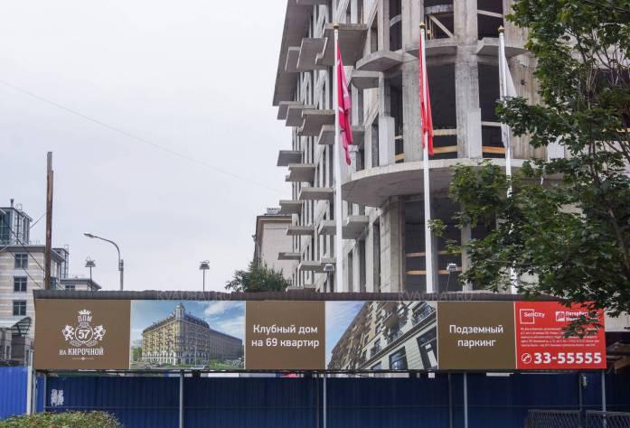 ЖК «На улице Кирочной, 57» (28.09.2015)