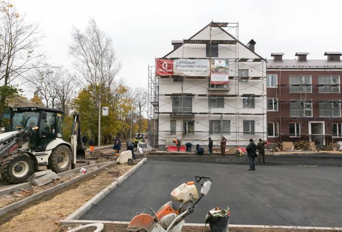 ЖК «Амстердам» (октябрь 2016)
