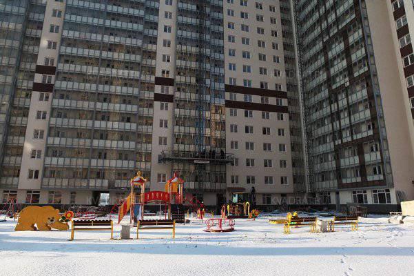 ЖК «Мой город»: ход строительства (декабрь 2016)
