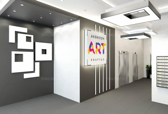 ЖК  «ARTквартал. Аквилон»: визуализация