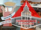 """коллаж/vk.com/""""Фонтанка.ру"""""""